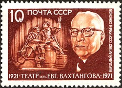 The Soviet Union 1971 CPA 4064 stamp (Ruben Simonov (Director) and Scene from Cyrano de Bergerac).jpg