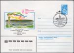 The Soviet Union 1980 Illustrated stamped envelope Lapkin 80-270(14284)face(Main Olympic arena. Luzhniki Stadium)Cancelled1980-07-19 08-03(Main Olympic arena. Luzhniki Stadium).png