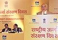 The Union Power Minister, Shri Sushil Kumar Shinde addressing the National Energy Conservation Day Function, in New Delhi on December 14, 2010.jpg