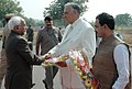 The Vice President, Mohammad Hamid Ansari being received by the Governor of Madhya Pradesh, Dr. Balram Jakhar, on his arrival at Gwalior Airport on October 26, 2007.jpg