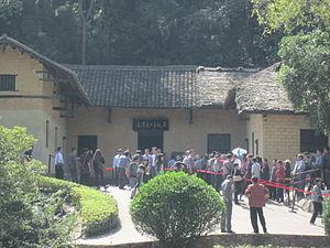 Mao Zedong's Former Residence - Former Residence of Mao Zedong
