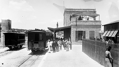 The railway station in jerusalem 1914.jpg