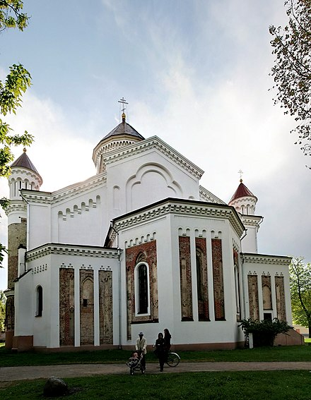 Cathedral of the Theotokos in Vilnius, mother church of Ruthenian Uniate Church Theotokos vilnius.jpg