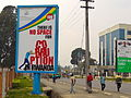 There is No Space for Corruption in Rwanda - Billboard in Musanze-Ruhengeri - Northern Rwanda - 01.jpg