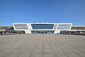 Tianjin South Railway Station.jpg