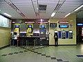 Tickets Windows, TRA Xizhi Station 20101218.jpg