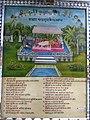 Tijara Jain temple painting 32.jpg