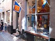 Tintin affären 01.JPG