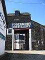 Tobermory Distillery - geograph.org.uk - 405559.jpg