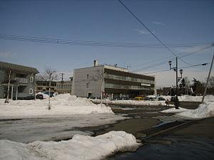 Tōbetsu, Hokkaido - Tōbetsu Town Office (March 2005)