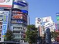 Tokyo, Japan (14788799646).jpg