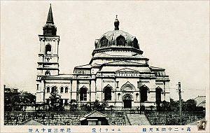 Holy Resurrection Cathedral - The Cathedral in 1891