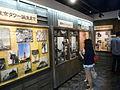 Tokyo Tower August 2014 040.JPG