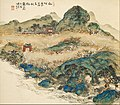 Tomioka Tessai - Mt.Penglai (Mountain of Immortals) - Google Art Project.jpg
