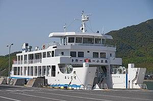 Tonosho Port Shodo Island Kagawa Pref Japan03s3.jpg