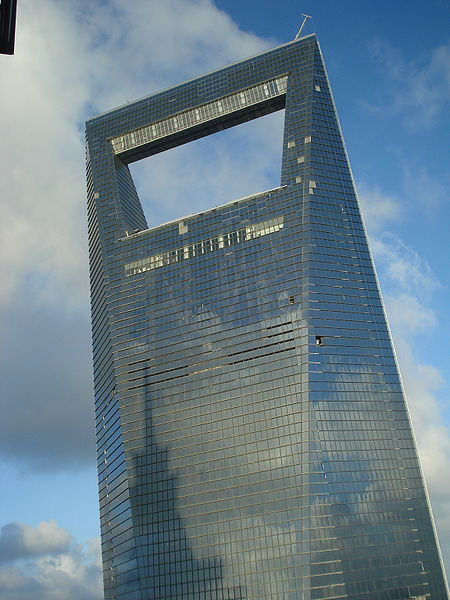 File:Top of the Shanghai World Financial Center.jpg