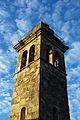 Torre Exenta de la Catedral de San José de David 3.jpg