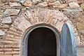 Torres Torres, arc de la porta dels banys àrabs.JPG