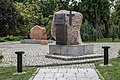 Torun pomnik ofiar stalinizmu (03).jpg