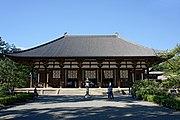 Toshodaiji Nara Nara pref01s5s4290.jpg