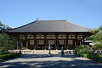 Tōshōdai-ji - The Golden Hall (kondō), a National Treasure