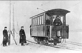 TramIce02.jpg