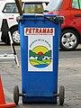 Trash bin Peru Lima La Molina II.jpg