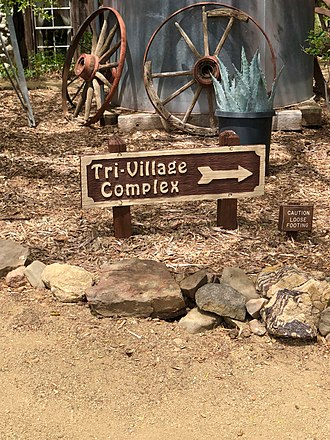 Stagecoach Inn (California) - Sign by Nature Trail to the Tri-Village Complex.