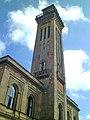Trinity College Tower (geograph 3669747).jpg
