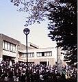 Tsukuba Entrance Ceremony 2009.jpg