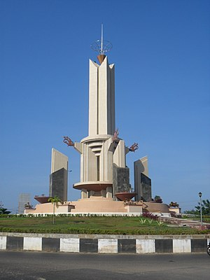 Banjarbaru - Welcome Monument