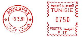 Tunisia stamp type B9.jpg
