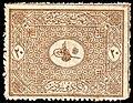 Turkey 1890 immigration revenue Sul5020.jpg