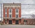 U.S. Route 60 Louisville, KY Bldg (24438035501).jpg
