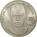 USSR-1989-1ruble-CuNi-Niyazi100-b.jpg