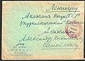 USSR 1930-02-10 cover.jpg