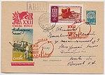 USSR 1961-10-17 stamped envelope.jpg