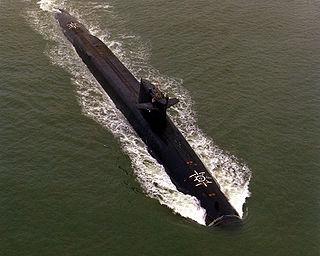 USS <i>Casimir Pulaski</i> (SSBN-633)