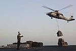 USS Harry S. Truman operations 140205-N-CC806-058.jpg