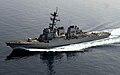 USS Stethem (DDG-63) in 2009.jpg