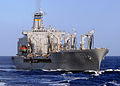 US Navy 080917-N-1082Z-035 The Military Sealift Command fleet replenishment oiler USNS Laramie (T-AO 203) steams behind the guided-missile cruiser USS Vella Gulf.jpg