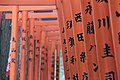 Ueno Park - Tokyo - Japan (15244458883).jpg