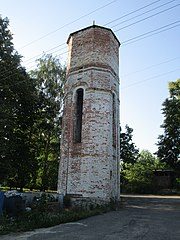 Uhroidy - Shugar plant water tower.jpg