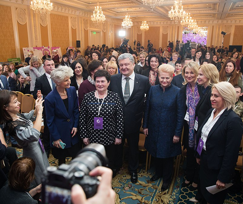 Ukrainian Women's Congress (2018-12-07) 20.jpg