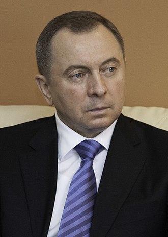 Vladimir Makei - Image: Uladzimir Makei (cropped)