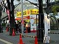 Umeda dai4building - panoramio.jpg