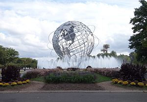 Unisphere - View in September 2015