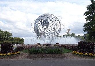 Unisphere - View in September 2015