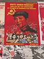 Unite Under Maoism!.jpg