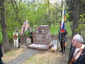 Unveiling of the monument to the nurses. Memorial park 02.JPG